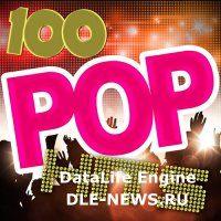 100 Pop Hits (2016)