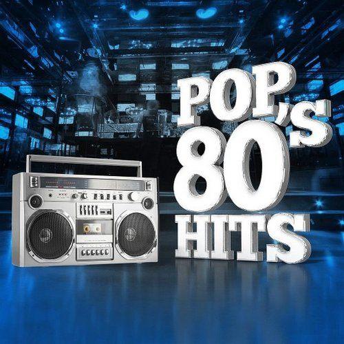 80s Make Original Frame (2016)