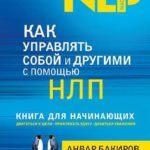 Анвар Бакиров в 3 книгах