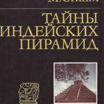 Милослав Стингл в 8 книгах