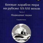Юрий Апальков в 12 томах