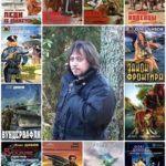 Олег Дивов — Сборник произведений (138 книг)