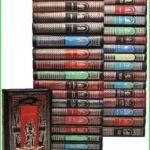 Книжная серия — Всемирная история в романах (89 томов)