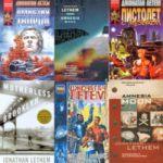 Джонатан Летем — Сборник сочинений (10 книг)