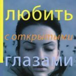 Букай Хорхе — Сборник сочинений (3 книги)