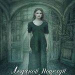 Наталья Калинина — Сборник произведений (24 книги)