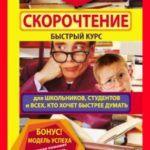 Герасим Авшарян — Сборник сочинений (2 книги)