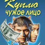 Сергей Дышев — Сборник сочинений (13 книг)