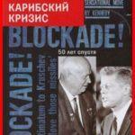 Дмитрий Язов — Сборник сочинений (5 книг)