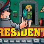Играем в шпионов вместе с аппаратом «Resident»