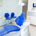 Современная стоматологическая поликлиника