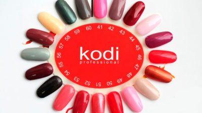 Курсы красоты от Kodi