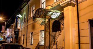 Описание отеля PLETNEVSKIY