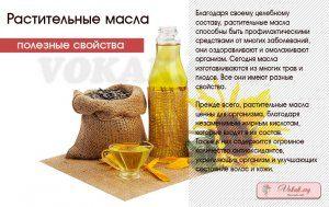 Целебные свойства продуктов