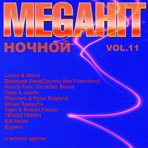 Megahit Ночной Vol.11 (2016)