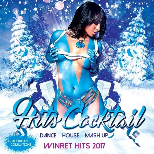 Hits Cocktail (2017)
