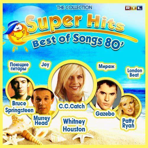 Super Hits - Best of Songs 80' (2017)